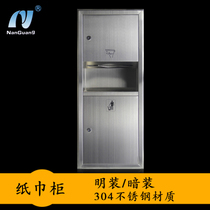 Nanguang 304#stainless steel wipe paper box multi-function wipe paper towel cabinet concealed embedded wall wipe paper box