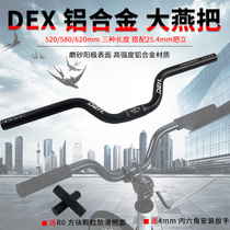 dex dead fly swallow handlebar bike 25 4 large angle highway mountain action flat flower aluminum alloy large
