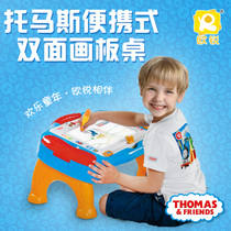 Thomas childrens drawing board magnetic writing board baby writing board early teaching drawing board baby drawing board graffiti board.