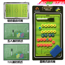 Football tactical board trainer board with hand strap magnetic trainer tactical board rewritable game training products