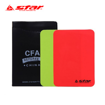 Red yellow star sa210 football dedicated red yellow card with recording paper referee red yellow card