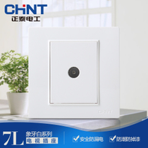Zhengtai electrician new7l86 Type wall switch socket panel safety steel frame Terminal TV socket