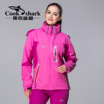 Cook shark outdoor assault clothing two-piece three-in-one thickened warm detachable waterproof breathable mountaineering clothing