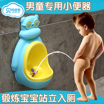 Baby small toilet boy hanging wall urinal urinal children toilet pot urine pot boy urine artifact