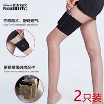 Product Color 2 sexy lace lady outdoor portable hand machine debris tool storage bag thigh bag leggings ring