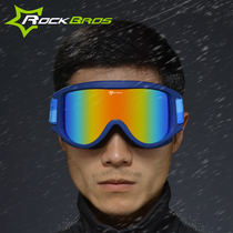 ROCKBROS ski goggles anti-fog double scratch men and women large ski goggles myopia outdoor windproof coating
