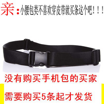Buyers who do not have a belt to buy a mobile phone bag need to buy 5 items before delivery