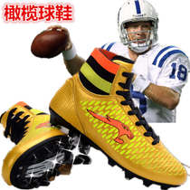 Rugby shoes American football shoes Rugby competition shoes college student training shoes rugby sports shoes