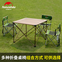 NH Norway passenger aluminum folding table outdoor ultra-light portable camping picnic tables and chairs self-driving picnic table