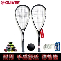 Oliver OLIVER full carbon male and female junior squash racket full carbon light squash racket squash training Wall shot
