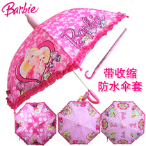 Children umbrella female Barbie princess cute children with umbrella sets Primary School kindergarten sun long handle umbrella girl