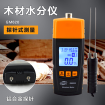Standard wisdom GM620 wood moisture meter plug pin type measuring instrument with backlight wood moisture tester with temperature and humidity
