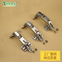 Shock 175 Degree Hinge large angle hinge cabinet door Hinge Special angle hinge full cover half cover large bend