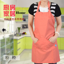 Love home textile kitchen apron Korean version of the home cute fruit color anti-fouling Apron clearance specials