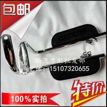 Applicable to the new Honda Motorcycle SDH125-49 50A Jin Feng Rui after the pedal pedal after the large shelves