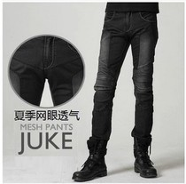 uglyBROS riding jeans racing pants motorcycle pants motorcycle pants mesh slim section spring and summer