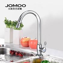 Nine animal husbandry kitchen single cold water faucet can be rotated universal faucet wash basin dishwashing basin sink faucet genuine