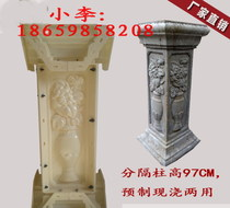 GRC European-style component Roman column mould cast-in-water gourd railing die interval column pier plastic steel eaves waist Line
