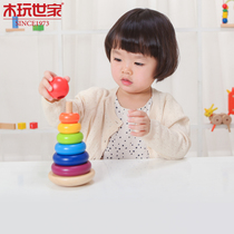 Wooden play family rainbow sets of childrens baby wooden sets of column toys 1-2-3-6 years old puzzle building blocks