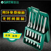 Shida Tools 13 pieces 5-piece set punch 6 pin punch 3 piece flat chisel center punch tapered punch 09161-09164