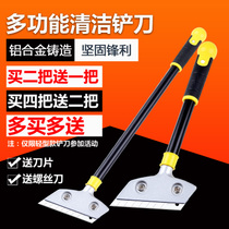 Gan spring shovel knife cleaning knife glass tile cleaning blade in addition to plastic shovel scraper blade floor wall cleaning tools