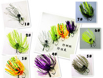 Fishing friends home value fine with grass beard jiG belt grass 7g 10g 7 color optional