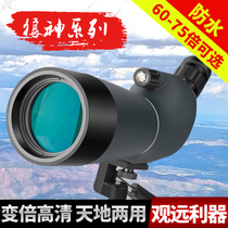 2018bijia bird-watching mirror Monocular Telescope target Mirror 60 times high-power high-definition mobile phone night vision 100