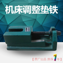 S83 series adjustment Horn machine adjustment Horn Horn machine foot adjustable horn two layers of Horn