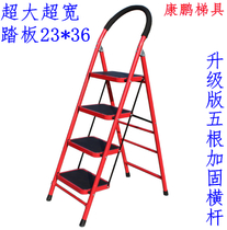 Ladder home folding word ladder indoor ladder decoration ladder wide pedal ladder thickened mobile stairs
