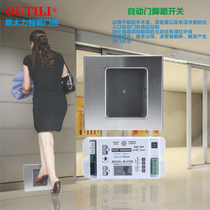 Otali Automatic Door pedal switch operating room induction infrared laser light inductive electric eye anti-clamping open
