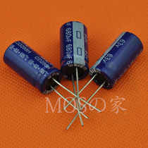 Aluminum electrolytic capacitor 63V 680uF high frequency low resistance CD288H 13*25 dark green (SLF) 63V680uF