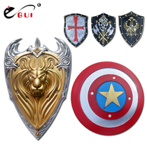 Egui American Captain Shield childrens toy weapon ancient Roman shield model bar Internet Café Office decoration