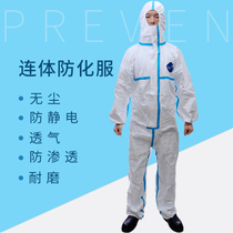 DuPont Siamese anti-chemical clothes Tyvek protective clothing anti-static anti-blood infiltration anti-epidemic situation 1422 tape type