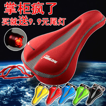 Mountain bike cushion Set dead fly road bike thickening silicone seat sleeve comfortable ride sponge soft saddle Cushion