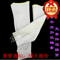 Full cowhide cuff welder insulation fire flower splash oil protection sleeve sleeve work lengthen thick wear sleeves