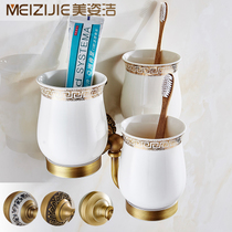 Pure copper European antique double cup holder gargle Cup set couple Cup Chinese creative printing ceramic cup new