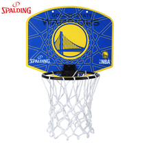 Spalding mini small rebound indoor and outdoor childrens basketball basketball Board childrens entertainment basketball hoop with Ball net