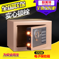 Small safe home small password bedside wall steel piggy bank anti-theft children coin safe
