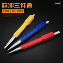 Center punch punching cylindrical punching cone punching punch center positioning punch Tip Chisel conical three piece set
