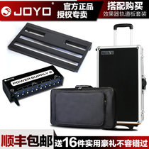 JOYO Joyo RD-B guitar single block effect fixing plate RD-1 effect luggage JP-02 multi-channel power supply
