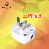 Bull three-pin plug copper nickel 220V10A high quality original three home decoration GNT-10