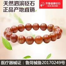 Natural si bin rich red stone bracelet female models mens magnet bracelet magnetic therapy health Korean simple personality