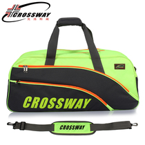 Crossway badminton bag 6-12 tennis racket large bag sports bag men and women large capacity shoulder bag