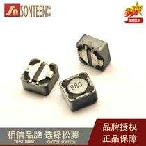 Pine Vine) SMD shielded power inductor 7*7*4 68UH 680(10 PCs)