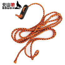 Beishan Wolf outdoor tent nylon rope windproof rope buckle buckle adjustment buckle 1 5 meters