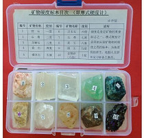 Mohs Hardness Tester Mohs mineral specimens stone rock marble Hardness Tester ceramic Hardness Tester factory direct