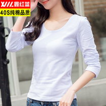 Korean version of the cotton long-sleeved T-shirt female Slim was thin round neck bottoming shirt large size solid color wear black and white coat spring and autumn