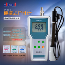 PHB-4 portable pH meter high precision ph meter PH value Tester PH potential difference meter auto power off