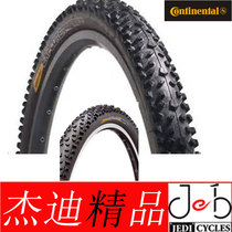 Continental horse brand explorer off-road slope all terrain mountain tire 16 20 24 26 inch