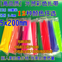 Color Nylon tie Strap 5*200 blue red yellow green orange black and white tie strap strapping